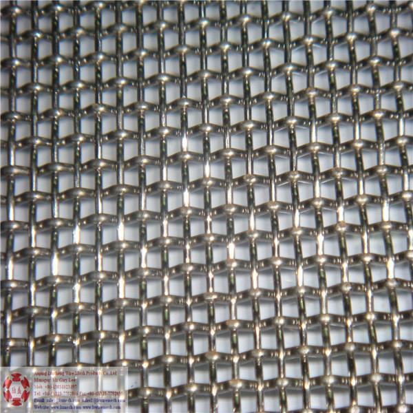 轧花工艺编织430材质不锈钢筛网 1