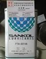供應日本SANKOL潤滑油FT