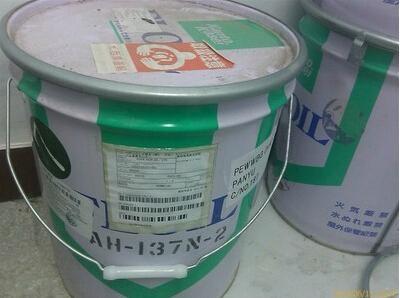 供應日本關東化成AH-137N-2精密補品潤滑油脂 1
