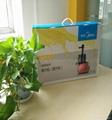 2016 hot sale DC motor 200W 1000ml slow juicer and kitchen living Slow Juicer  3