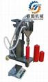 Dry powder filling machine 16-1