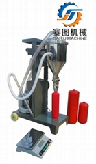 Dry powder filling machine 16-1/extinguisher cylinder pressure test machine