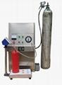 Water extinguisher filling machine