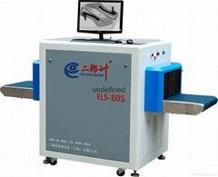 提供工业检测X光机80S