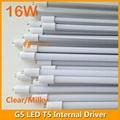 16W 120cm LED T5 Tube Light G5 Internal Driver