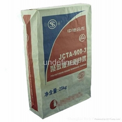 25kg mortar kraft paper bag mutilwall high strength