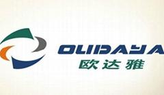 Chaozhou Oudaya Plastic & Paper Factory