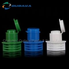 Flip Top Plastic Cap For Beverage Bottle