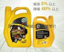钛劲运营车润滑油