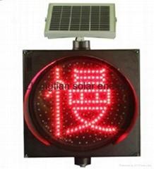 Red or Black Solar Amber-slow Warning Light