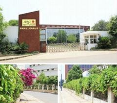 Kunming Ansheng Industry & Trade Co.,Ltd