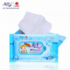 Ice green tea 10 PCS seal packed wet wipes
