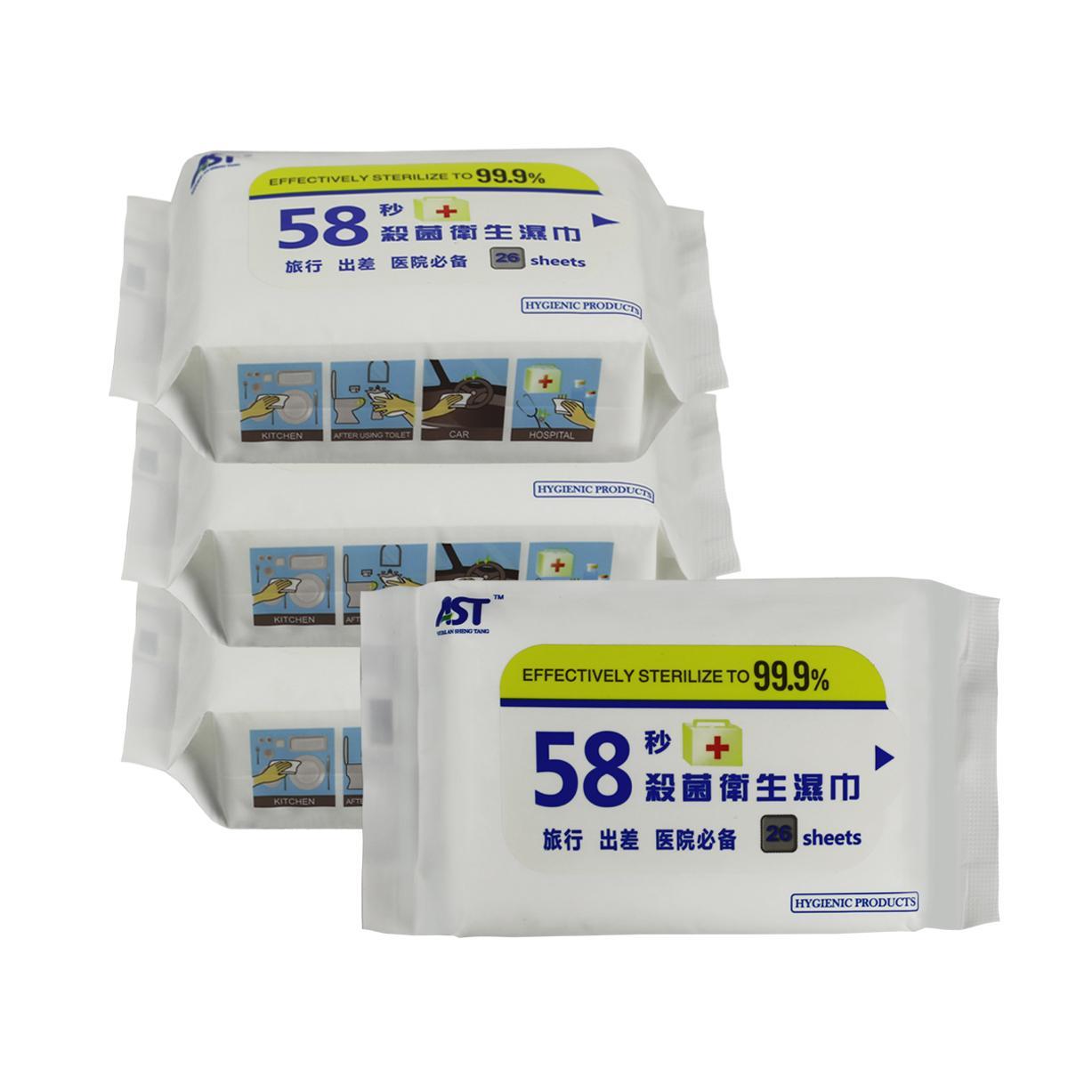 China Factory OEM medical nursing antibacterial wet wipe  4