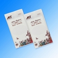 Hot and cold cooling disposable microfiber or cotton wet towel  2