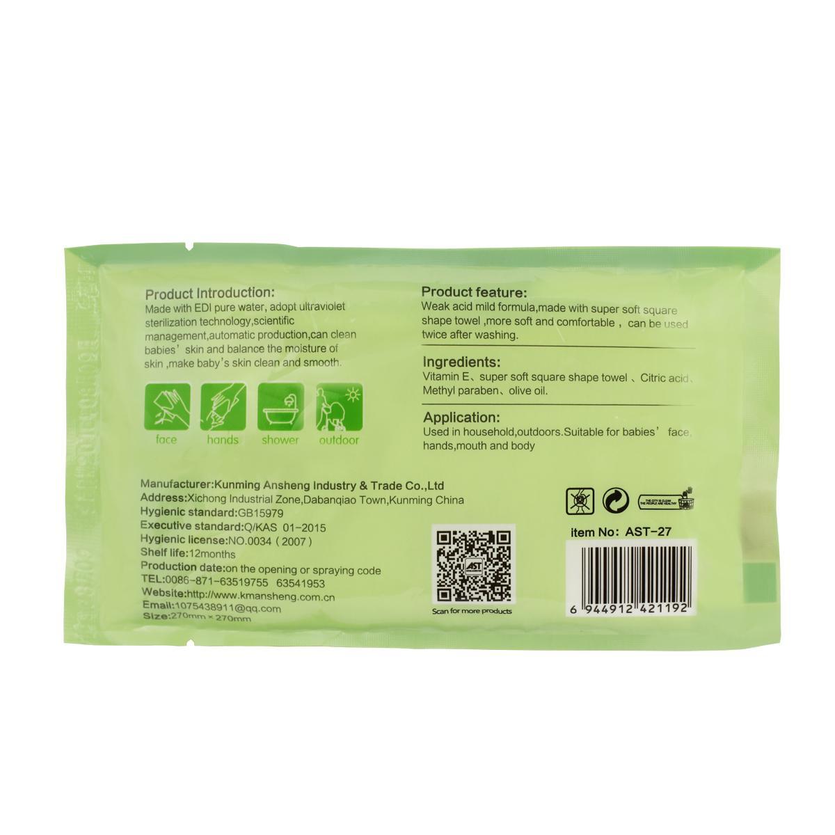 Factory OEM private logo luxury oshbori airline wet towel  5