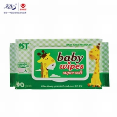 Fragrance alcohol free 80 pcs baby wet wipes