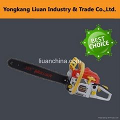 2016 Chainsaw with CE ce