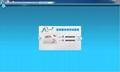 吉瑞通網上閱卷系統 5