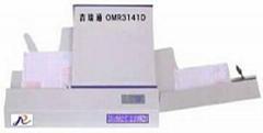 吉瑞通網上閱卷系統光標閱讀機