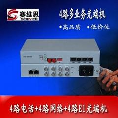 桌面型4路電話光端機