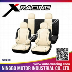 SC410 Hot selling artificial leather for car seat cover
