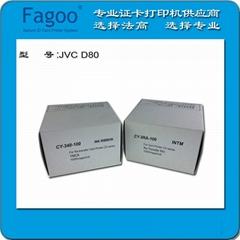 JVC D862再轉印高清晰雙面打印機