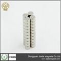 Neodymium ndfeb Magnet 1