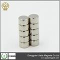 Neodymium ndfeb Magnet 4