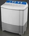 7kg/9kg LG model semi-auto twin-tub washing machine  1