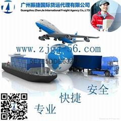 供应广州到韩国新加坡印尼敏感货液体粉末货运专线