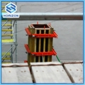 Stainless Steel Formwork System at