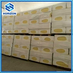 Super Agricultural Rockwool With High Density