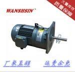 万鑫齿轮减速电机GH28-750-30S 减速电机