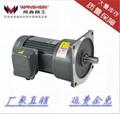 台湾万鑫齿轮减速电机机