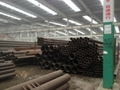 AISI 1045 seamless steel pipes&tubes