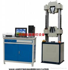 WAW-G微机控制电液伺服钢绞线拉力试验机