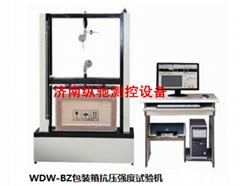 WDW-BZ包装箱抗压强度试验机