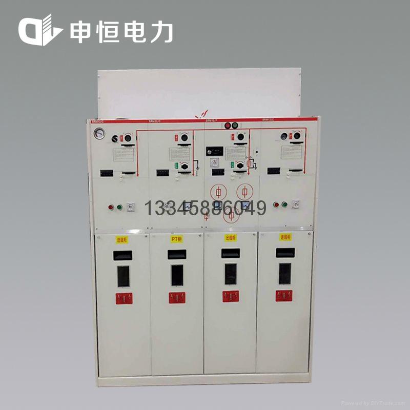 夏季促销XGN2-12固定式开关设备品质保障 5