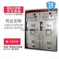 供应XGN66固定式封闭开关设备 2