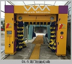 car washing machine with iso9001 and ce