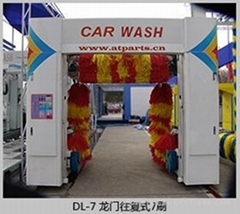 Roll-over Car Washing Machine