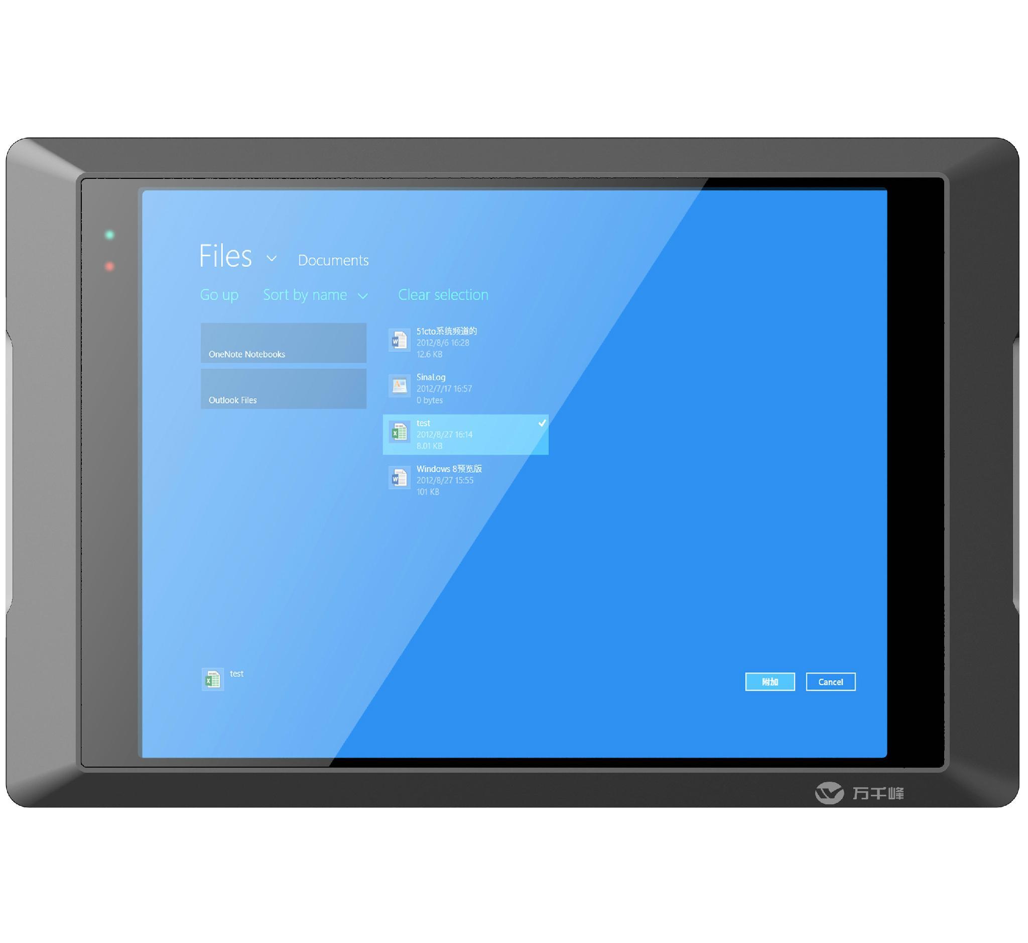 WWPC-H015T北京萬千峰12寸/15寸/17寸工業平板電腦 1