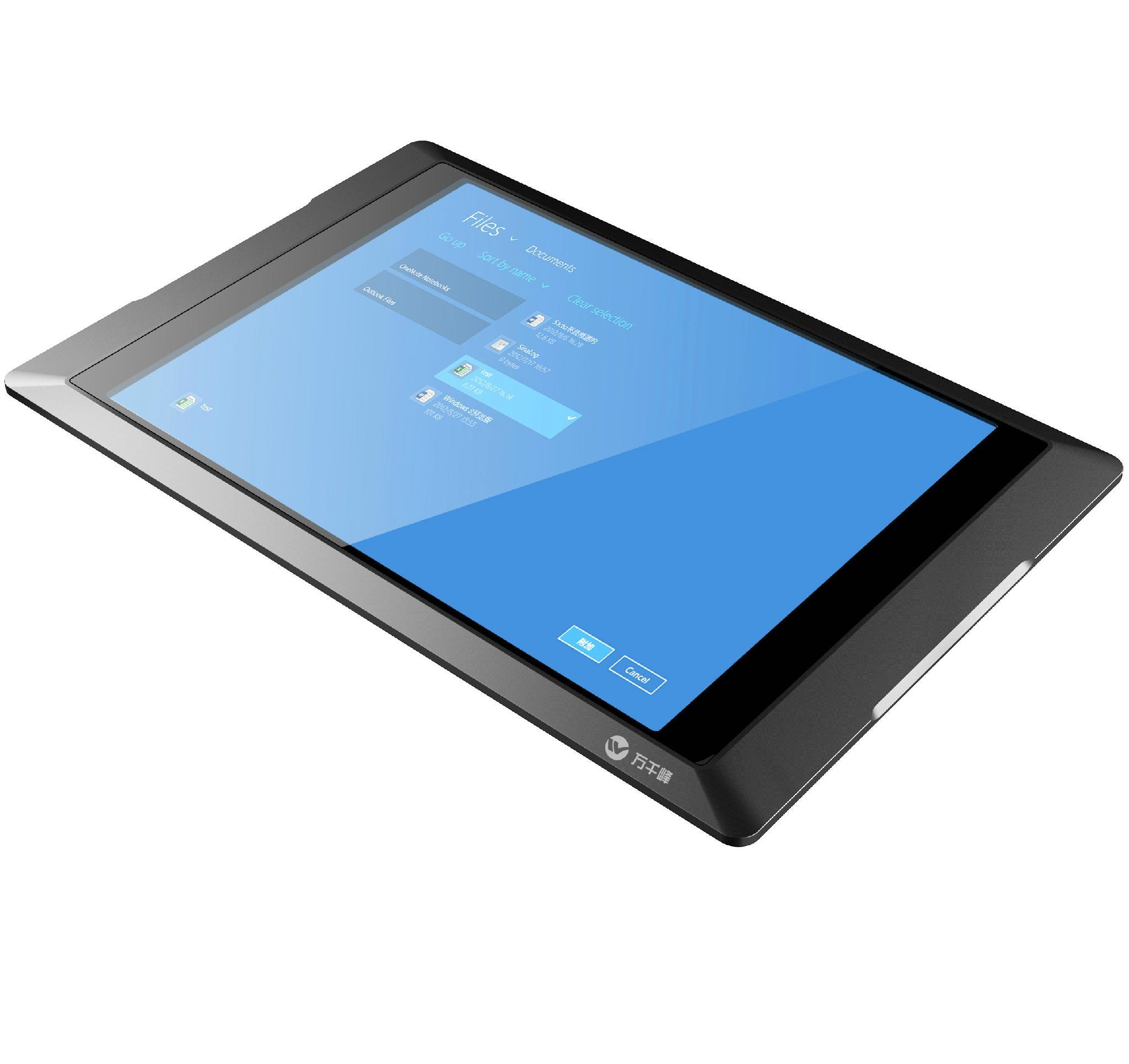 WWPC-H015T北京萬千峰12寸/15寸/17寸工業平板電腦 3