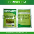 Agrochemical herbicide Bensulfuron