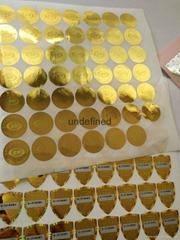 東莞流水號防偽標籤印刷生產