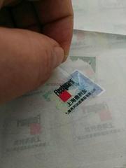 重庆激光防伪标签生产与批发