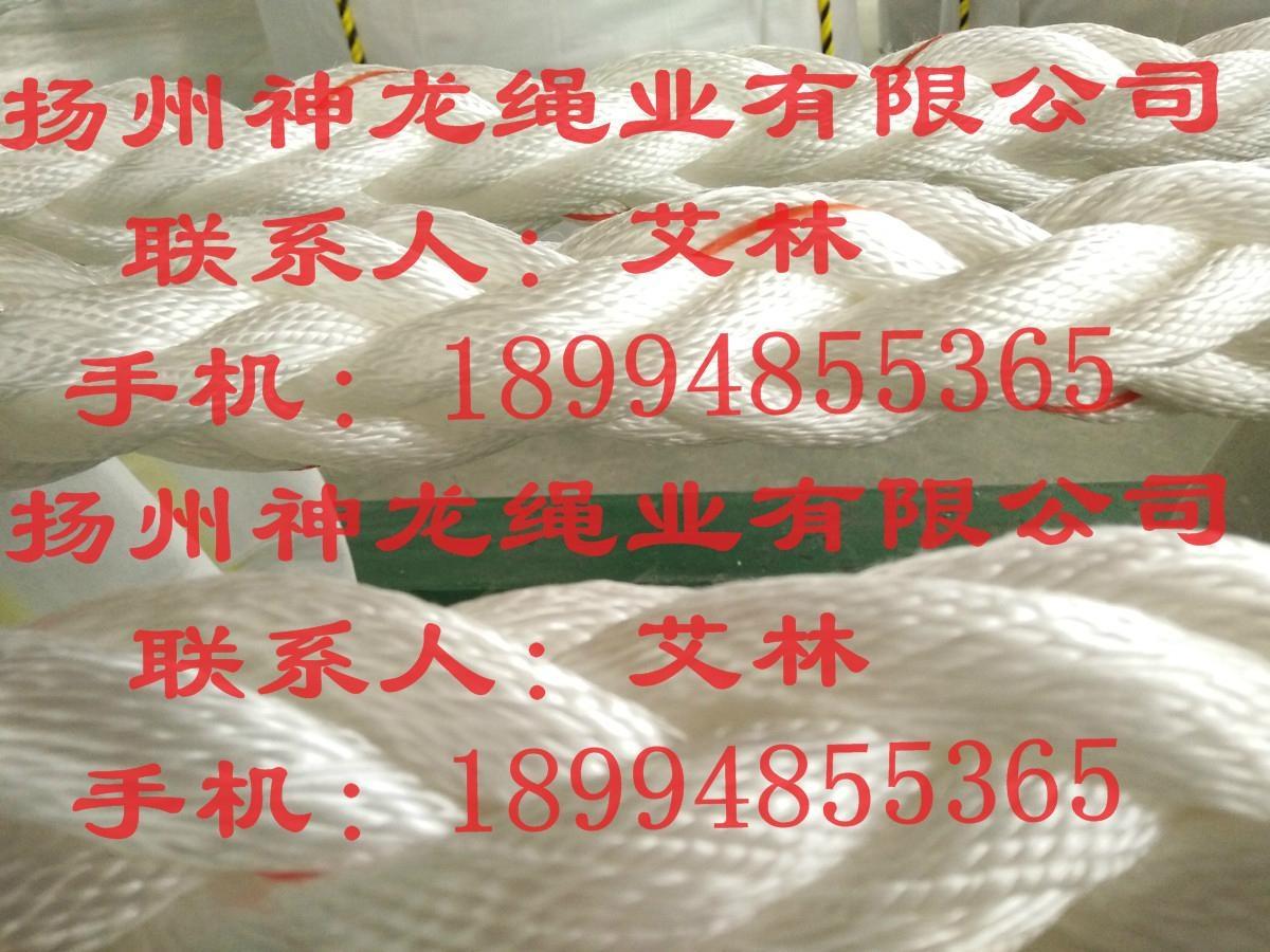 錦綸尼龍纜繩 3