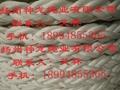 錦綸尼龍纜繩 4