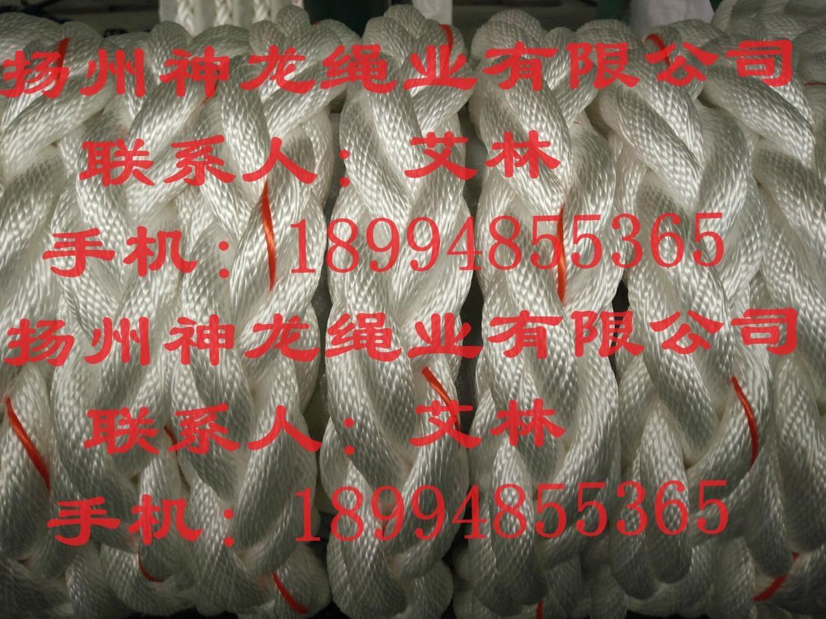 錦綸尼龍纜繩 5