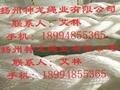 丙綸長絲八股編織纜繩 3